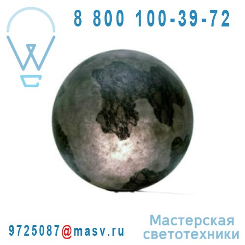 """M648PG-EXT Lampe a poser S d""""exterieur Gris - ULULI Karman"""