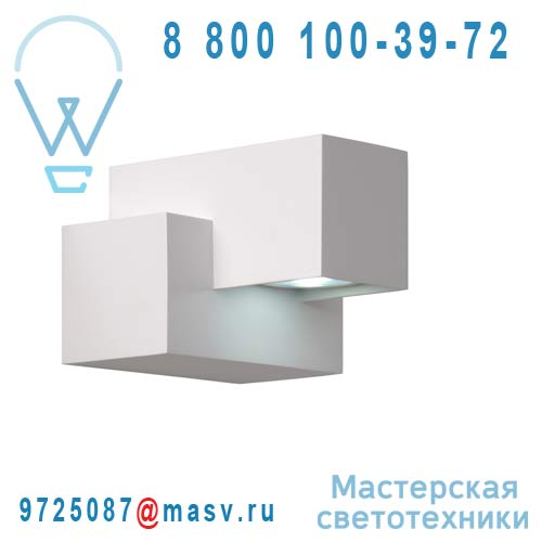 28852/23/31 Applique Blanc - KWINTO Lucide