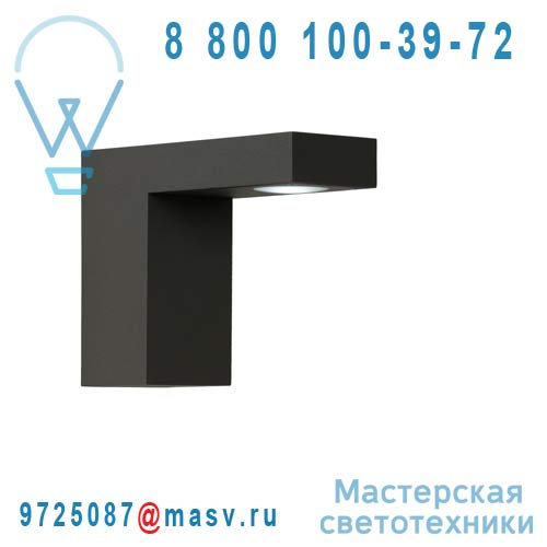 28850/23/30 Applique Exterieure LED Noir - TEXAS Lucide