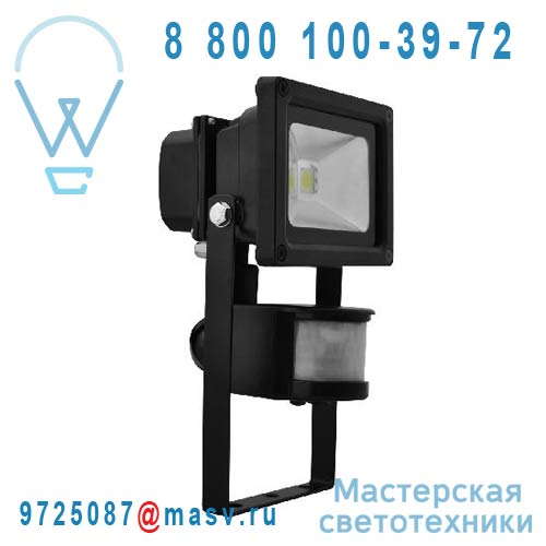 DEC/GL10W-SE Projecteur exterieur LED avec capteur S - COB Lumihome