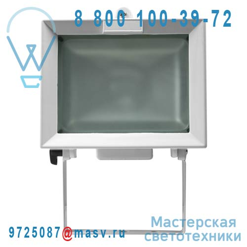 RGB/GL30 Projecteur exterieur RGB L - COB Lumihome