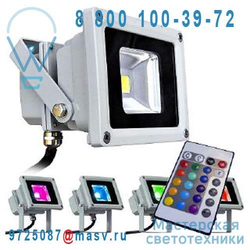 RGB/GL10 Projecteur exterieur RGB S - COB Lumihome