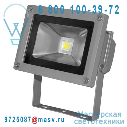 DEC/GL10W-PM Projecteur exterieur LED S Blanc froid - COB Lumihome