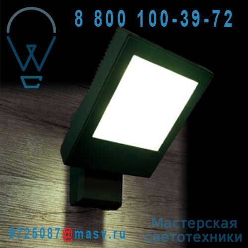 DEC/APM-4N Applique exterieure orientable LED Noir - JADE Lumihome