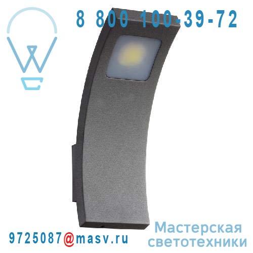 DEC4AM-MILAN Applique exterieure LED Anthracite - MILANO Lumihome