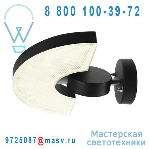 DEC/APON36-ET Applique exterieure orientable LED - MOONLIGHT Lumihome