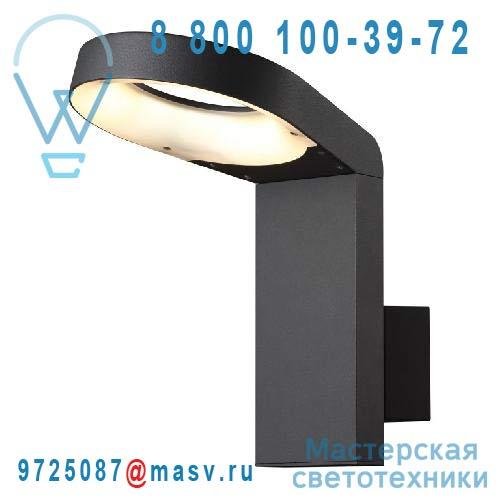 DEC/AM-SUNLIGHT Applique exterieure LED Noir - SUNLIGHT Lumihome