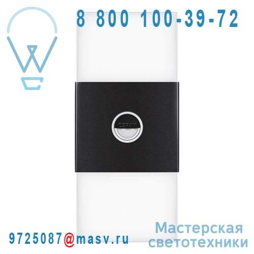 4008321960986 Applique Double Rectangle avec Detecteur Gris - NOXLITE LED WALL Osram
