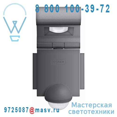 """4008321960948 Spot LED d""""Exterieur avec Detecteur 6W Gris - NOXLITE Osram"""