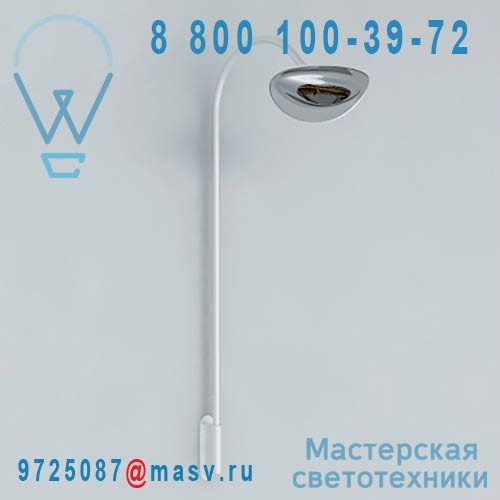 "HAA1302030015 Applique d""exterieur chauffante L Blanc/Chrome - HOTDOOR Phormalab"