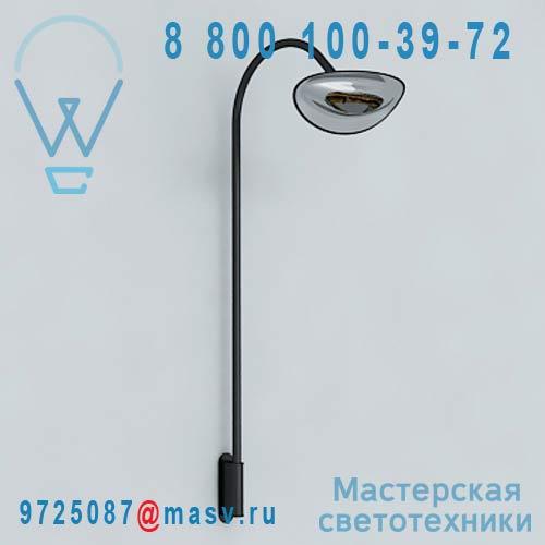 "HAA1301030015 Applique d""exterieur chauffante L Noir/Chrome - HOTDOOR Phormalab"