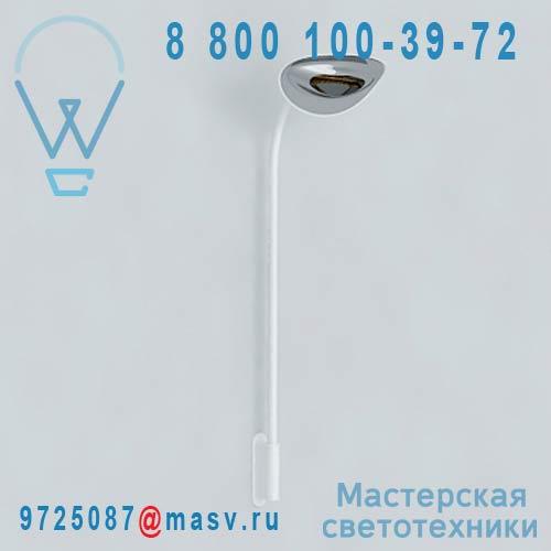 "HAA1102030015 Applique d""exterieur chauffante M Blanc/Chrome - HOTDOOR Phormalab"