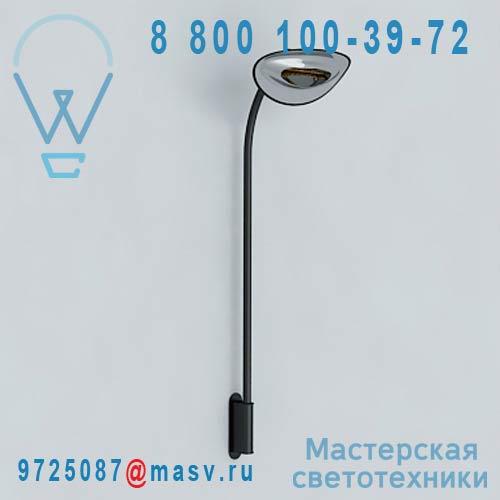 "HAA1101030015 Applique d""exterieur chauffante M Noir/Chrome - HOTDOOR Phormalab"