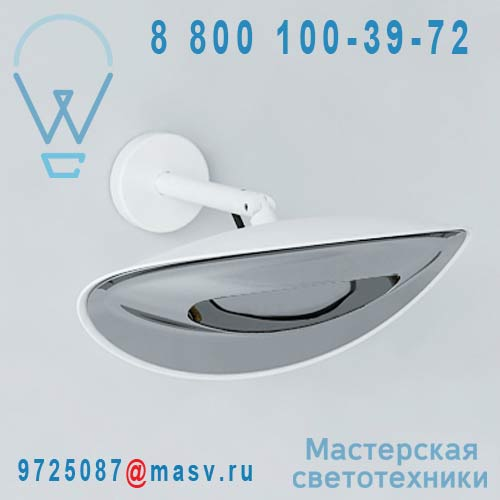 "HAA0102030015 Applique d""exterieur chauffante S Blanc/Chrome - HOTDOOR Phormalab"