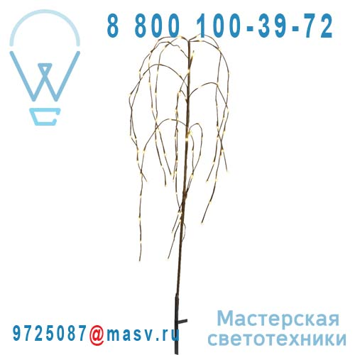 860-15 Arbre LED Exterieur S - WEEPING WILLOW Xmas Living Glass