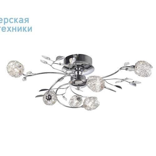 0135193 Plafonnier 6 Lumieres - ADRIANA Seynave