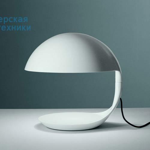 629/BI Lampe - COBRA Martinelli Luce