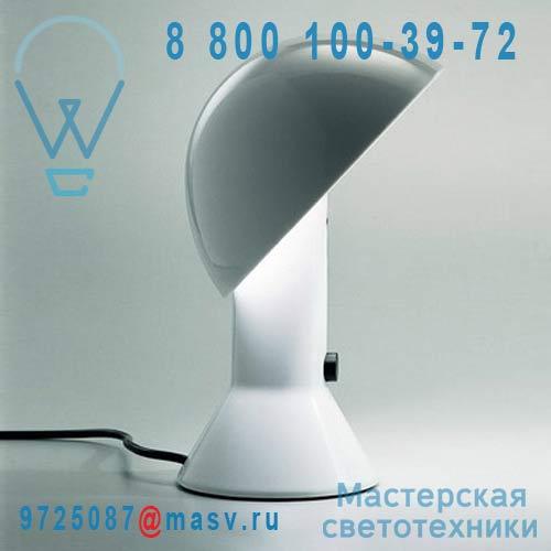 685/BI Lampe a poser Blanc - ELMETTO Martinelli Luce