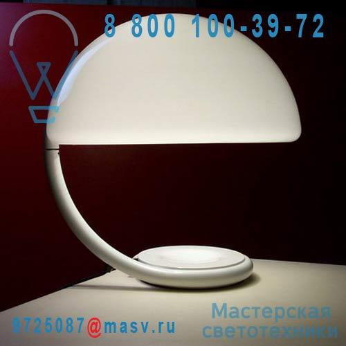 599/BI Lampe - SERPENTE Martinelli Luce