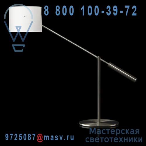 453201000 + 811082500 Lampe abat-jour Bristol - LIBRA Metalarte