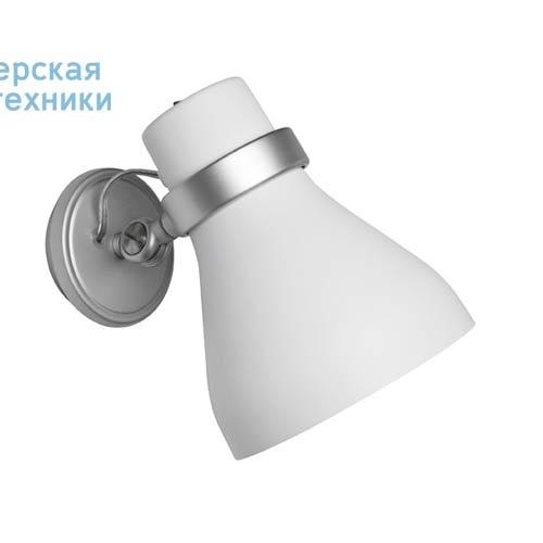 158502500 Spot Blanc - OSLO Metalarte