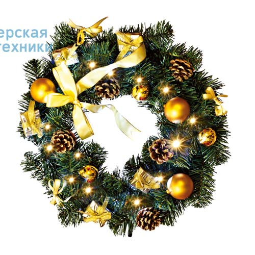 004-52 Couronne LED Gold - WREATH Xmas Living Glass
