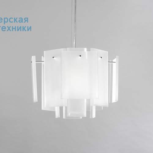 Maze White Suspension Blanc - MAZE Northern Lighting