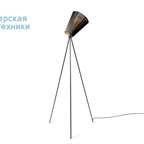 Oslo Wood Black shade metallic feet Lampadaire Chrome/Noir - OSLO WOOD Northern Lighting