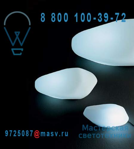 """L0207 BI Lampe d""""exterieur S - STONES O Luce"""