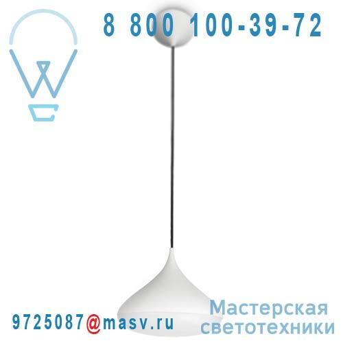 407593116 Suspension S Blanc - ECOMOODS Philips