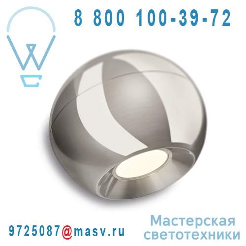 336101716 Applique Boule LED Acier Brosse - LEDINO Philips