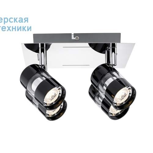 60189 Plafonnier 4 spots LED - NEVO Paulmann