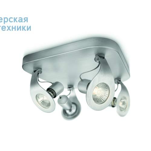 555244816 Plafonnier Aluminium - MYLIVING Philips