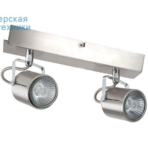 88088 Alu Barre 2 Spots Aluminium - LOFT Corep