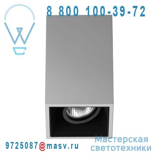 03.2600.29 Plafonnier Spot Argent - COMPASS BOX S FLOS