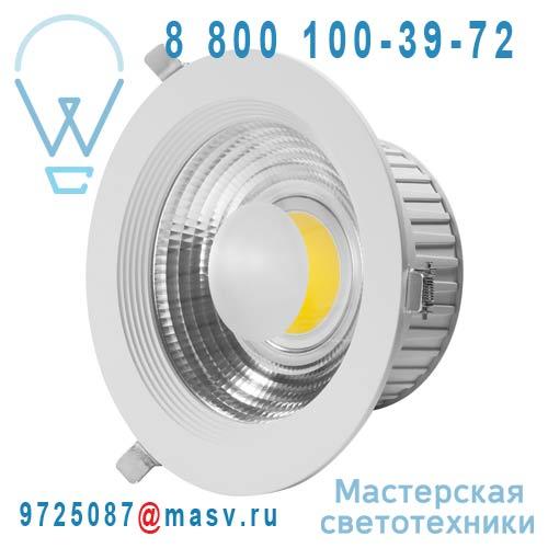 DEC/DLCOB-20BC Spot encastrable orientable LED M Blanc chaud - COB Lumihome