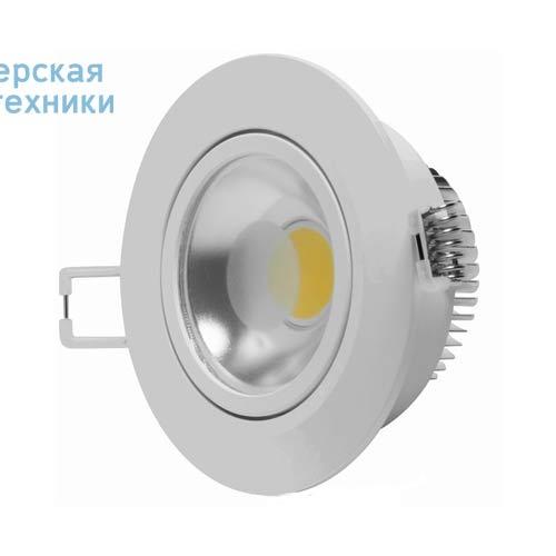 DEC/DLCOB-5BC Spot encastrable orientable LED S Blanc chaud - COB Lumihome