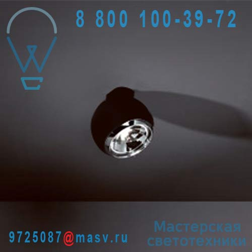 11050332 Spot en saillie Noir - BOLSTER Modular Lighting