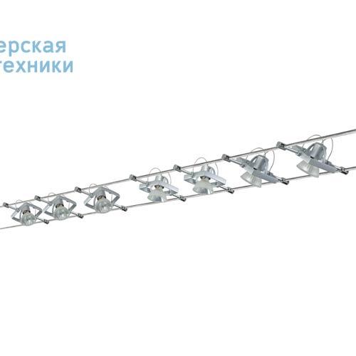 97493 Kit de 7 Spots sur Cables - MAC 2 Paulmann