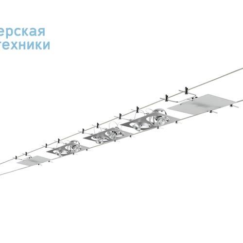 94072 Kit de 3 Doubles Spots sur Cables - OUTLINE Paulmann