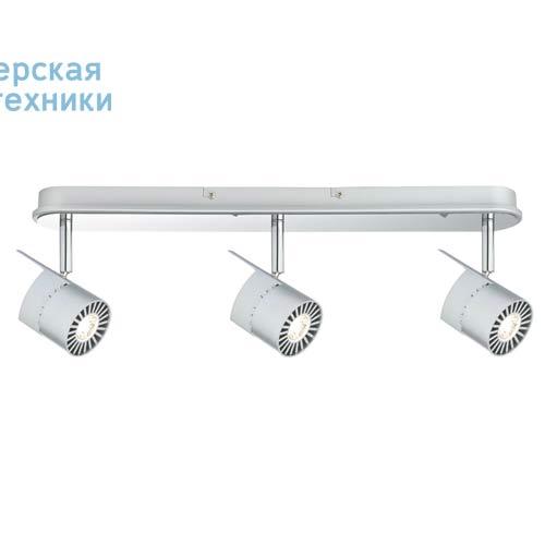 60165 Barre de 3 Spots LED - POWER Paulmann