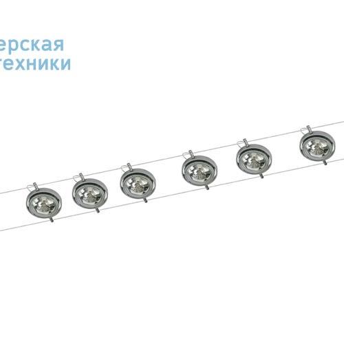 97180 Kit de 6 Spots sur Cables - POWERLINE Paulmann