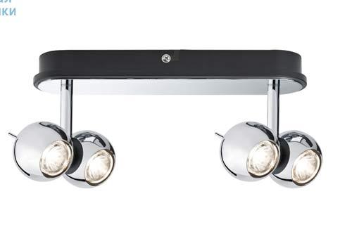 60039 Barre de 4 Spots LED - SPHERE Paulmann