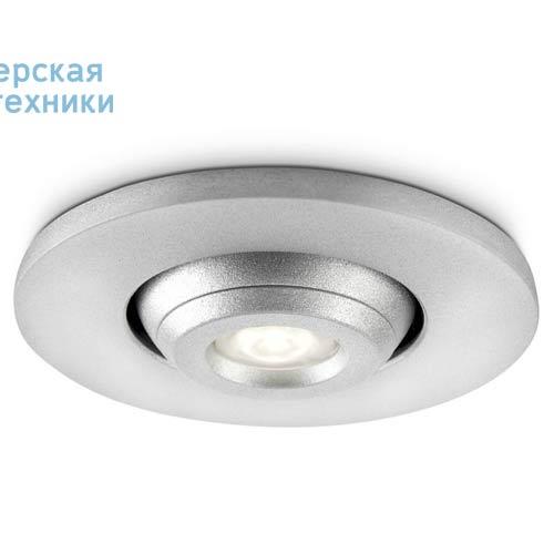 579834816 3 Spot encastrables LED Aluminium - SMARTSPOT Philips
