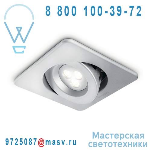 598504816 Spot encastrable LED Aluminium - SMARTSPOT Philips