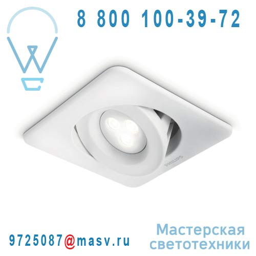 598503116 Spot encastrable LED Blanc - SMARTSPOT Philips