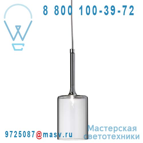 SPSPILMICSCR12V Suspension M a encastrer Transparent - SPILLRAY AXO Light