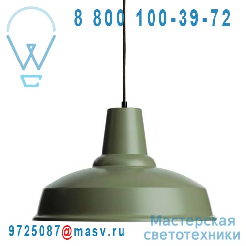1011011104 Suspension Taupe - PANDULERA Eleanor Home