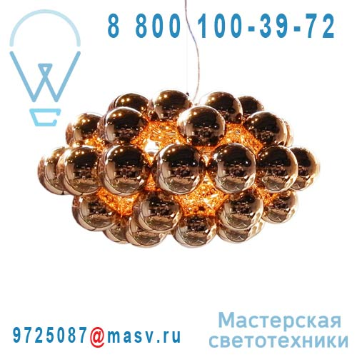 PB03915007 Suspension Cuivre O77cm - BEADS Innermost