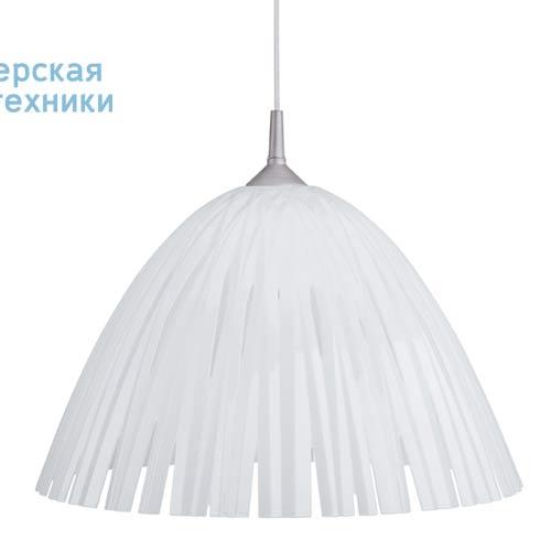 1950098 Suspension Blanc - REED Koziol